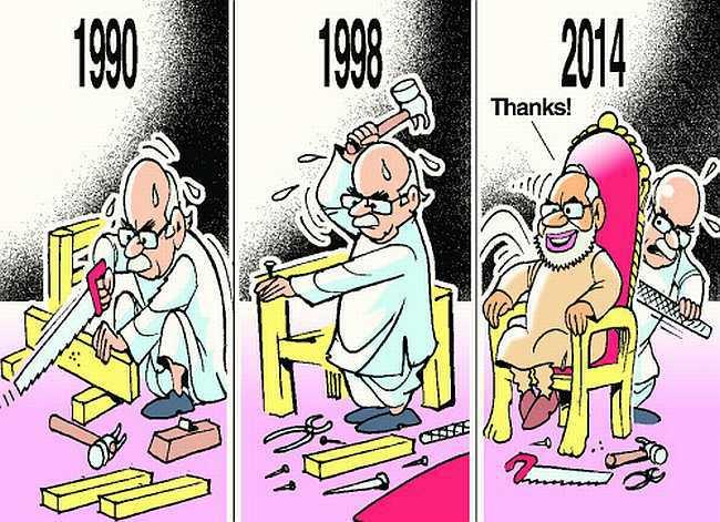 chair made by advani but sit modi