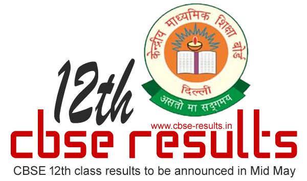 CBSE Class XII results 2014 likely to be announced today