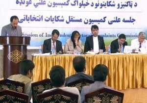 Electoral Complaints Commission Derided for Delay in Afghanistan