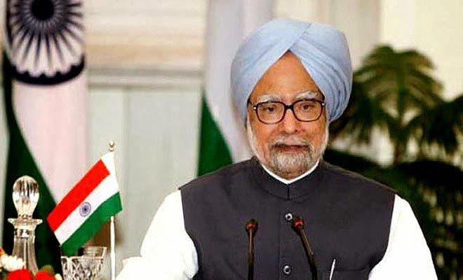 Dr Manmohan's speech as a PM, after 30 days of government