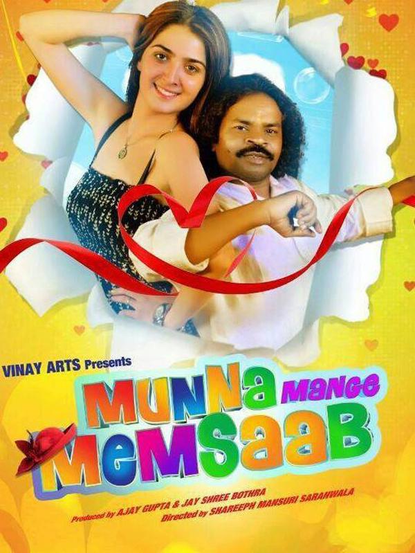 Bollywood-Movie-Munna-Mange-Memsaab-Review