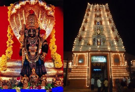 Udupi Temple 2