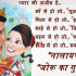 Funny Quote on Wife