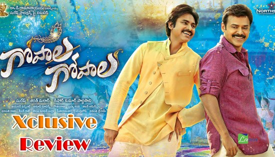 Gopala Gopala Movie Review