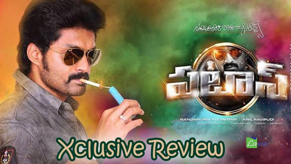 Patas Movie Review
