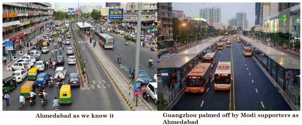 1.-Fake-Ahmedabad-BRT