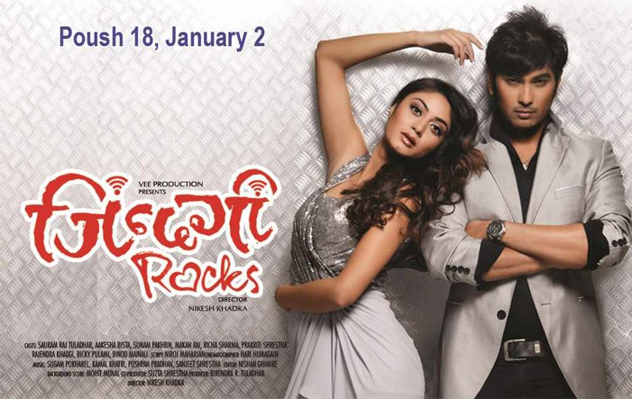 Zindagi Rocks movie review