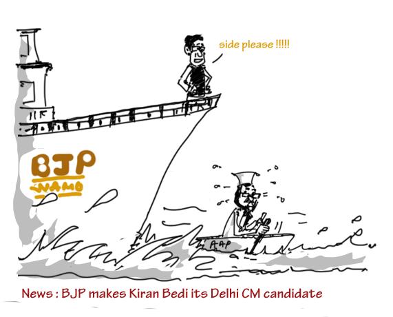bjp-makes-kiran-bedi-its-cm-face-in-delhi