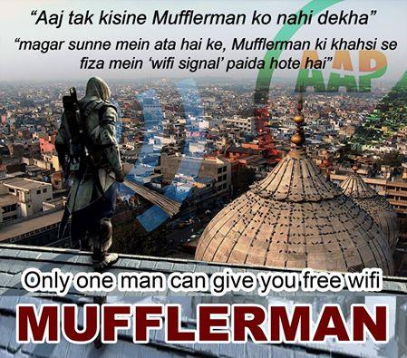 mufflerman-wifi.jpg