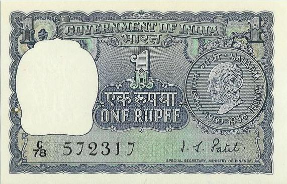 one-rupees-note