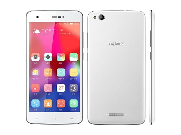 Gionee-Launches-Pioneer-P4s-in-India-for-a-price-of-Rs 7,799