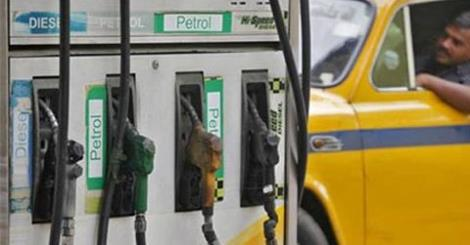 roll-back-Petrol-price