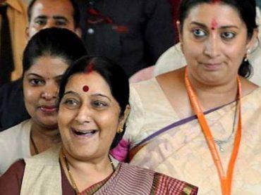 AAP hold protest march demanding resignation of Sushma Swaraj Vasundhara Raje and Smriti Irani