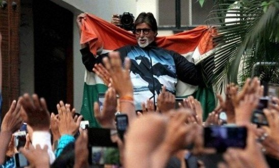 Amitabh Abhishek bachchan insulting tricolour national flag case against