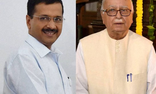 LK Advani cancel Emergency meeting with Arvind Kejriwal under Modi leadership