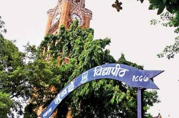 UGC releases list of 21 fake universities check these institution first seeking admission