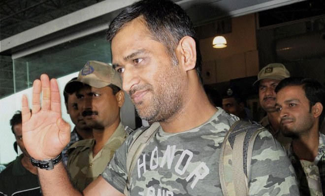 Cricket Captain Mahendra Singh Dhoni Completes 1st Parachute Jump Off Indian Air Force Aircraft