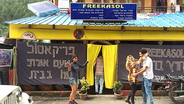 Himachal Kasol cafe denies entry to Indians inquiry ordered