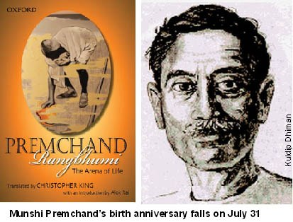 Munshi Premchand Best Life Revisiting on World's Hindi Conference