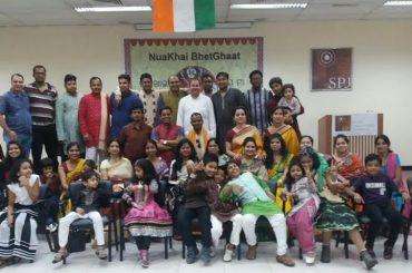 Nuakhai Harvesting festival of Western Odisha celebrated in Dubai