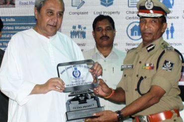Odisha Citizen Now File FIR Online Naveen Patnaik launches Police Citizen Portal