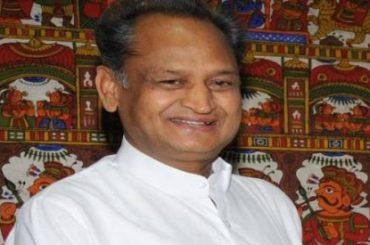 Ashok Gehlot Slams Raje Govt Over Barmer Oil Refinery
