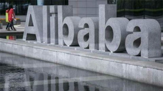 China Alibaba buying Hong Kong South China Morning Post for 266 Dollar Million