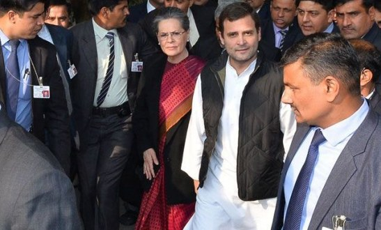 Congress Chief Sonia Gandhi Son Rahul Gandhi Get Bail In Graft Case At Patiala House Court Complex