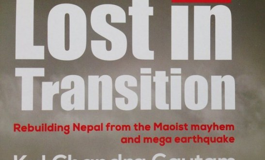 Former United Nations official Kul Chandra Gautam pens book on Nepal