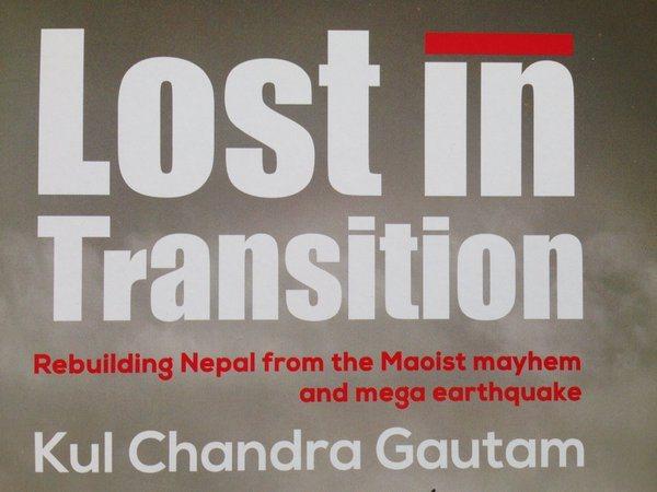 Former-United-Nations-official-Kul-Chandra-Gautam-pens-book-on-Nepal
