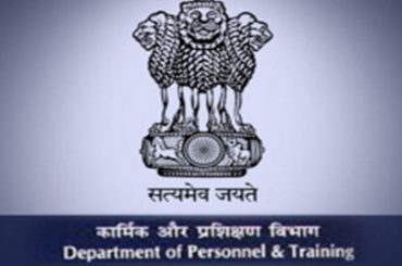 No Interview For Govt Jobs From Jan1 For Junior Posts