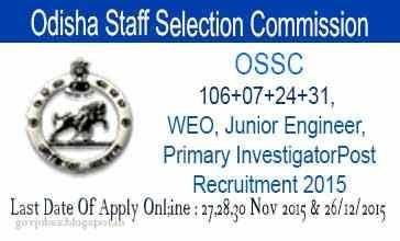 Odisha-Staff-Selection-Commission-2015-hiring-Total-106-posts