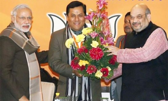 BJP CM Candidate Sarbananda Sonowal In Poll Bound Assam