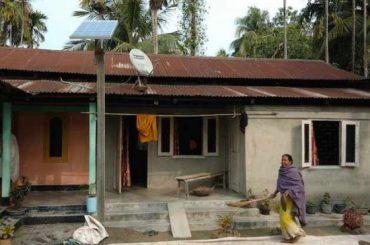 Northeast First Smart Village Along Indo-Bhutan Border