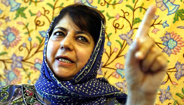 PDP-President-Mehbooba-Mufti-Breaks-Silence-Says-Jammu-And-Kashmir-Needs-Specific-CBM-From-Centre