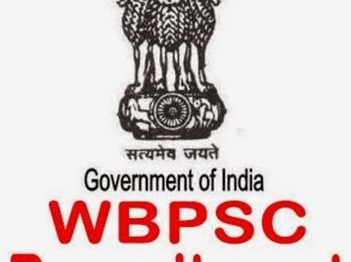 West Bengal Public Service Commission Jobs Earn Upto Rs 42000