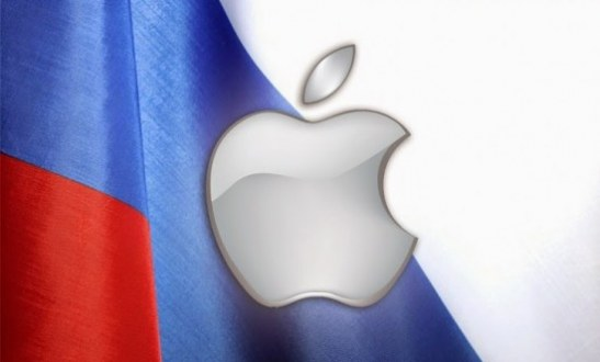 Government Wants Apple to Turn Over The iOS Source Code