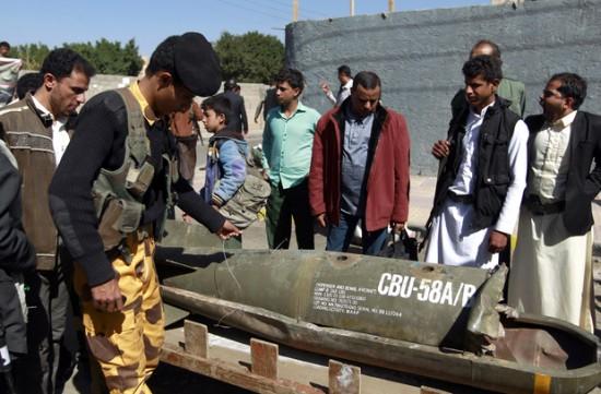 Saudi Arabia Used American Cluster Bombs To Kill And Maim Civilians In Yemen