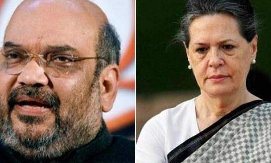 AgustaWestland: Sonia Gandhi Should Reveal Who Got Kickbacks Says Amit Shah