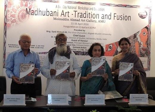 'Madhubani Art' at Aligarh Muslim University