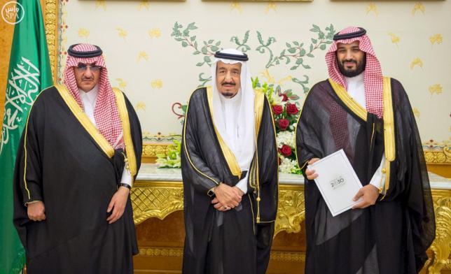 Saudi Arabia Reform Plans Flirt With Social Change