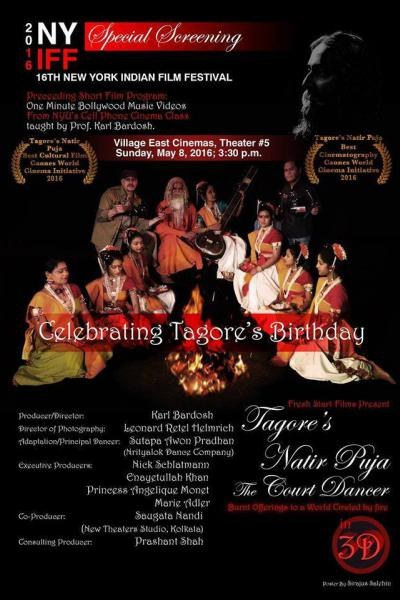 3D Natir Puja To Be Screened In Bangladesh