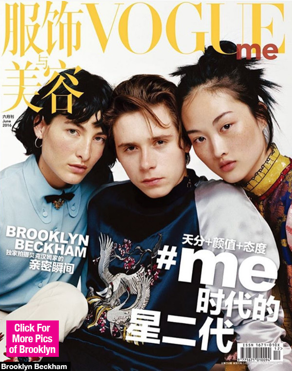Brooklyn-Beckham-Looks-So-Handsome-On-Cover-Of-China-Vogue-ME