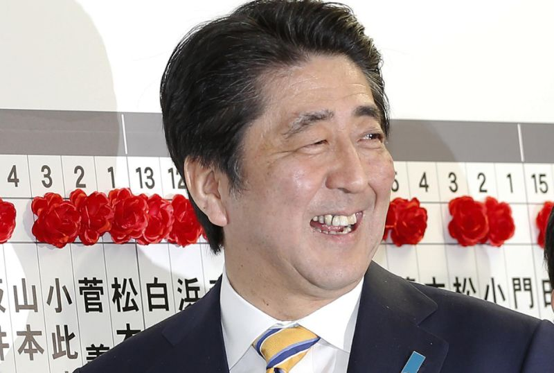 Battle-tested-Party-Machines-To-Hold-Sway-In-Japan-Election