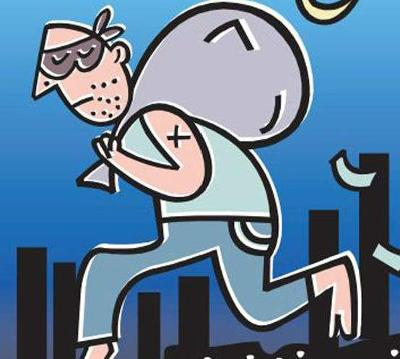 Canara-Bank-Robbed-In-3-Minutes-In-Rajasthan