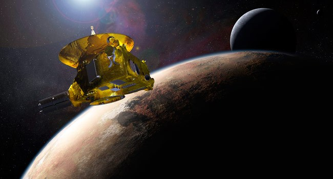 NASA's New Horizons spacecraft spots Pluto's faintest known moons