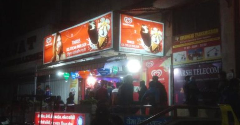 Where Indore eats after midnight?