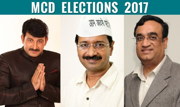 Is there any under current for Congress in Delhi MCD Election?