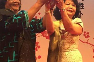 Global Summit of Women 2017 wraps up in Tokyo, Joyce Banda the Malawian Pride attended