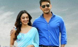 Review: Bharat Ane Nenu